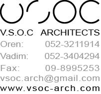 VSOC-MailSignature